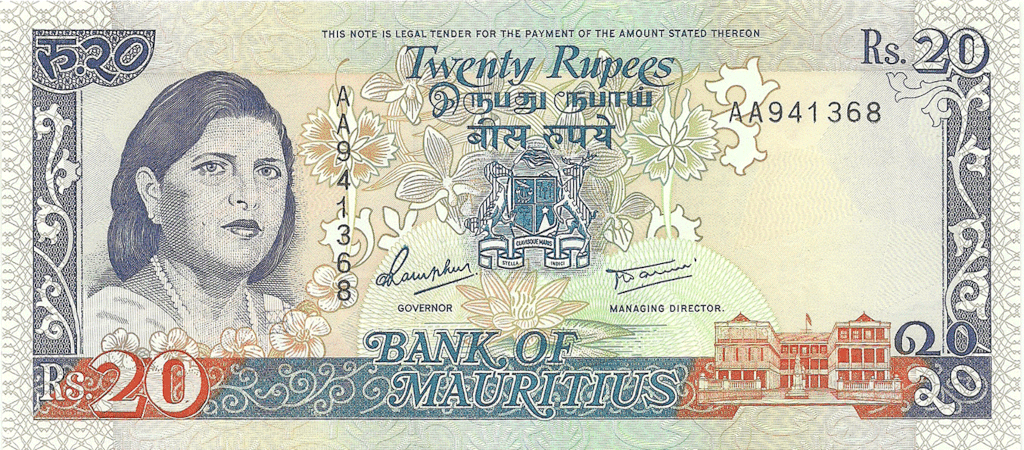 Rs 20 bank note of Mauritius with portrait of Lady Sarojni Jugnauth